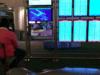 Game Player Hijacks Airport Screen